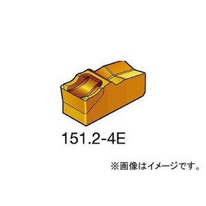 愛用  サンドビック 525(6075045)/SANDVIK T-Max Q-カット 突切り N151.24004E・溝入れチップ Q-カット N151.24004E 525(6075045) 入数:10個 取り寄せ商品のため納期確認後に発送, いつも元気なきもの屋さん:117963c5 --- pyme.pe