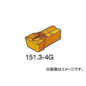 大人気 サンドビック/SANDVIK T-Max Q-カット 突切り・溝入れチップ N151.3400404G H13A(1548590) 入数:10個, Road 183172bd