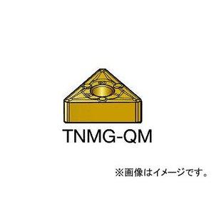 スーパーセール期間限定 サンドビック/SANDVIK T-Max P 旋削用ネガ・チップ TNMG160404QM 2025(2599708) 入数:10個, DOMORE(ドゥモア) 166df157
