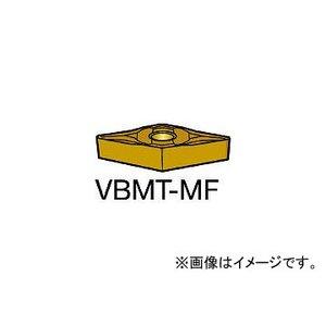 【ギフト】 サンドビック/SANDVIK コロターン107 旋削用ポジ・チップ VBMT160408MF 1105(3584089) 入数:10個, ナカマチ 0a4b870a