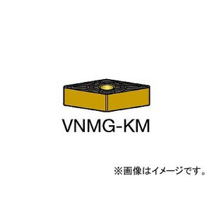 卸売 サンドビック/SANDVIK T-Max P 旋削用ネガ・チップ VNMG160408KM 3205(6954634) 入数:10個, 綾上町 2bfa6dda