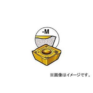 驚きの安さ サンドビック/SANDVIK 490R140408MPM コロミル490用チップ 490R140408MPM 4240(6046291) 4240(6046291) 入数:10個 取り寄せ商品のため納期確認後に発送, リサイクル着物 よそおい堂:f0cd9993 --- extremeti.com