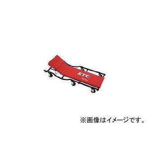 【超歓迎された】 京都機械工具/KTC 京都機械工具/KTC サービスクリーパー(リクライニング) AYSC20R(3957811) JAN:4989433755434 取り寄せ商品のため納期確認後に発送, シラヌカチョウ:b5bbe39a --- cartblinds.com