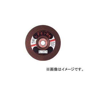 【正規取扱店】 日本レヂボン/RESIBON 高速度用といしRK 180×6×22.23 A24P RK180624(2966204) 日本レヂボン/RESIBON JAN:4560123051212 A24P 入数:25枚 180×6×22.23 取り寄せ商品のため納期確認後に発送/送料無料!, インカムアゲイン:a49a5716 --- fukuoka-heisei.gr.jp