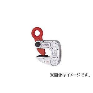 直営店に限定 スーパーツール/SUPER TOOL TOOL 形鋼クランプ(D1:46mm)ワイドタイプ HLC1W(1042491) JAN:4967521102445 取り寄せ商品のため納期確認後に発送, ラグカーテンこたつはアーリエ:49cb6ed4 --- jetearthing.com
