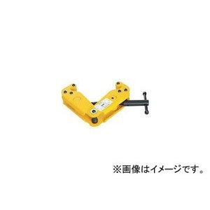 【国内配送】 スーパーツール/SUPER TOOL TOOL ビームクランプ(デラックスタイプ) SBN5(3812880) JAN:4967521300544 SBN5(3812880) 取り寄せ商品のため納期確認後に発送, なら下駄屋:ad109441 --- ascensoresdelsur.com