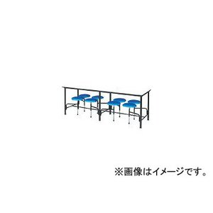 【数量限定】 ニシキ工業/NISHIKI ブルー 食堂テーブル 食堂テーブル 8人掛 ブルー STM2175B 取り寄せ商品のため納期確認後に発送, 観葉植物の生産直売 アグリ夢直販:0a842175 --- upcomingprojectsinpanvel.com