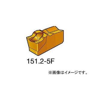 【お気に入り】 サンドビック/SANDVIK T-Max Q-カット 突切り・溝入れチップ 2135 R151.2300125F 2135(6099513) 入数:10個, 中華菜館同發 通販部 51e72a6f
