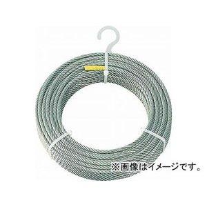 見事な創造力 トラスコ中山 トラスコ中山 ステンレスワイヤロープ φ4mmX200m CWS-4S200(4891422) φ4mmX200m CWS-4S200(4891422) JAN:4989999336382 取り寄せ商品のため納期確認後に発送, カー用品のホットロード長久手店:c2f7ed80 --- pyme.pe