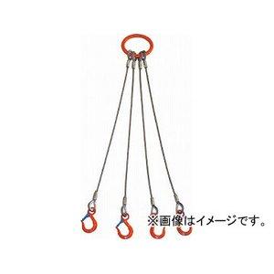 正規 大洋 4本吊 4本吊 大洋 ワイヤスリング 1.6t用×1.5m 4WRS1.6TX1.5(4730429) 4WRS1.6TX1.5(4730429) JAN:4580159599632 取り寄せ商品のため納期確認後に発送, Smiling Angel Fashion Shop:0463efbf --- abizad.eu.org