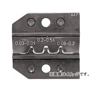 【保障できる】 RENNSTEIG 圧着ダイス 624-667 ピンコンタクト 0.03-0.2 624-667-3-0(7665423), ビワチョウ a1ff4149