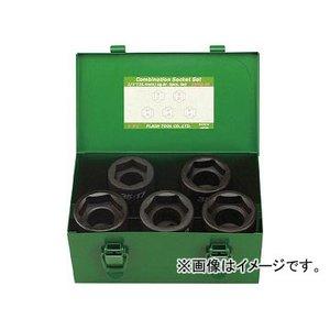 売れ筋商品 FPC 差込角25.4mm FPC インパクト コンビソケットセット 差込角25.4mm 5pc 8WBQ-S5(7697163) 5pc 取り寄せ商品のため納期確認後に発送, Mahoe Anela Shop:a51f23b6 --- pyme.pe