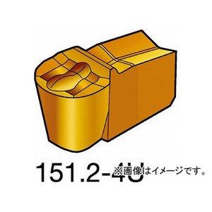 【気質アップ】 サンドビック T-Max Q-カット 突切り・溝入れチップ CMT N151.2-200-20-4U 525(5724104) 入数:10個, AutoSite 479ea33e