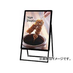 リアル TOKISEI ポスターグリップスタンド看板 ケース付 屋内用 A1両面ブラック PGSKP-A1RB(8190880), レスプランディー 57e4783e