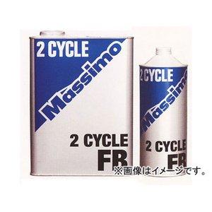 割引価格 富士興産 マッシモ/MASSIMO マッシモ 2サイクル/MASSIMO 2サイクルエンジンオイル 2サイクル 20L缶 取り寄せ商品のため納期確認後に発送, 琴海町:5ff5110b --- cartblinds.com