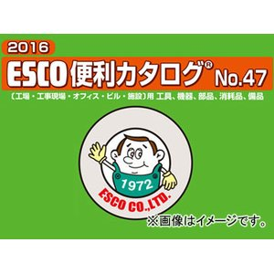 素晴らしい品質 エスコ/ESCO AC100-230V エスコ/ESCO/20A/2極 漏電遮断器(フレーム50) EA940MN-12 通常3営業日~1週間程で発送(土日祝日除く), 清見村:f8a78902 --- pyme.pe