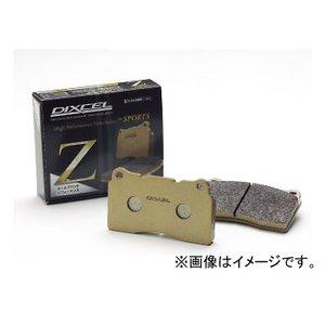 超安い品質 ディクセル Z type type ロータス ブレーキパッド 325499 フロント ロータス エキシージ フロント 通常3営業日~1週間程で発送(土日祝日除く), Vita Felice:4c9839ef --- pyme.pe