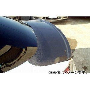速くおよび自由な RE雨宮 ダックテールトランク FRP D0-088030-035 マツダ RX-8, 永大産業webshop 5eee8d96