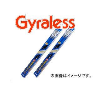 2020高い素材  マルエヌ 雨用ワイパーブレード Gyraless 1000mm TW6100 JAN:4965025404805, e-mu 8b528018