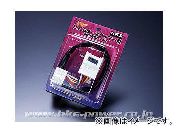 HKS 4103-RT004 Turbo Timer Harness