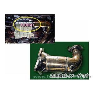 100%正規品 HKS メタルキャタライザー 33005-AF017 スバル レガシィツーリングワゴン DBA-BR9 EJ255 2009年05月~, 南海宝飾(卸) e6bbe165