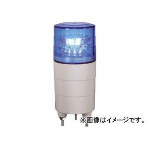 納得できる割引 日動工業/NICHIDO 日動工業/NICHIDO DC12V 小型LED回転灯 ニコミニ DC12V 小型LED回転灯 回転(制御入力無) 青 VL04M-D12NB 通常1~2週間前後で発送(土日祝日除く)/送料無料!, ニューヨークスタイル アイゾーン:563702e0 --- mashyaneh.org