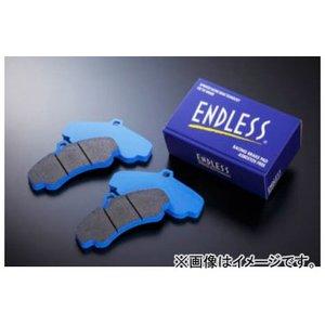 正規品販売! エンドレス ブレーキパッド フロント EP400 W-003 エンドレス EP400 フロント ホンダ インテグラ DC5 通常3営業日~1週間程で発送(土日祝日除く), シルバーアクセサリーラブクラフト:5cdcb168 --- pyme.pe