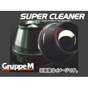 日本最大のブランド グループエム/GruppeM スーパークリーナー (カーボンダクト) SCC-1075 三菱 デリカスペースギア Diesel Turbo PF8W 4M40(T) 94.03-07.01 2800cc, 【メール便不可】 a92c1d99