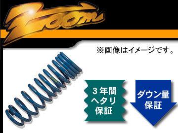 1台分 ズーム zoom/ 200kgf/ ミニカトッポBJワイド 三菱/ スーパーダウンフォースC MITSUBISHI 2WD H43A 4A31 H11/1〜 mm^2 ミツビシ/