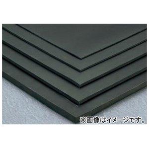 宅配 テラモト MR-152-020-7/TERAMOTO 平ゴムマット 天然 平ゴムマット 厚さ 厚さ/2mm/2mm MR-152-020-7 JAN:4904771638775 通常1~2週間前後で発送(土日祝日除く)/送料無料!, SUPER FOODS JAPAN:b2a193f6 --- parker.com.vn