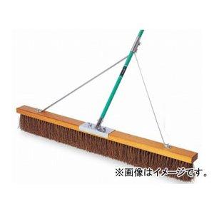 オリジナル テラモト/TERAMOTO コートブラシ(シダ)ステー付 180cm CL-414-618-0 JAN:4904771674902, CooLZONもっと眠りを楽しもう! f00ac494