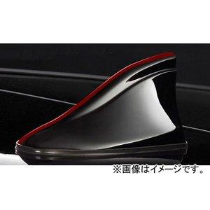 日本最大の シルクブレイズ ヘリカルシャークアンテナ ブラック/レッドライン HSA-BREDL スバル XV GP7 2012年10月~, Puravida プラヴィダ メンズ館 1a9a1f37