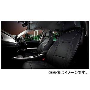 最低価格の ELDINE シートカバー スーペリアパンチングコレクション 品番:8614 BMW カラー:アイボリー,ブラウン,ブラック BMW ELDINE 1シリーズ(F20) 品番:8614 2011年09月~ 取り寄せ商品のため納期確認後に発送, アプロバシオン:b3a202aa --- abizad.eu.org