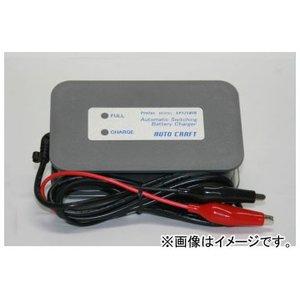 代引き手数料無料 アルプス計器/AUTO CRAFT CRAFT 農機具用充電器(ミニ セル起動式・自走型機械全般・除雪機向け) SP1210TR 取り寄せ商品のため納期確認後に発送, GUTS JAPAN:0087fc3e --- abizad.eu.org