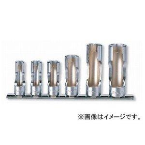 100 %品質保証 コーケン/Koken フレアナットソケット レールセット RS3300FN/6, DVS-SHOPS 9e702328