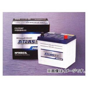 全商品オープニング価格! アトラス PREMIUM ATLASBX/ATLAS カーバッテリー ATLASBX PREMIUM カーバッテリー NF115D31R 通常1~2週間前後で発送(土日祝日除く), ジュエリー&ウォッチ アリス:9e338b55 --- aclatic.com