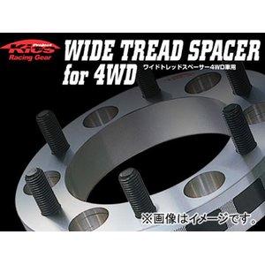 有名なブランド キックス/KICS ワイドトレッドスペーサー Spacer/Wide Tread Spacer M12×P1.25 5015W3 5015W3 厚み15mm Tread 5H100P1.25 通常1~2週間前後で発送(土日祝日除く), ヨコハマシ:403ab3f6 --- cartblinds.com