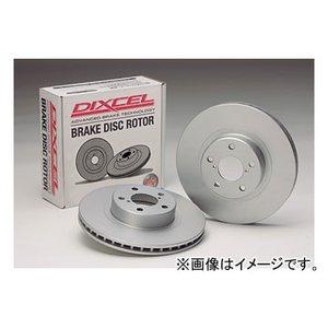 海外並行輸入正規品 ディクセル PD type ブレーキディスク 2710453S フロント フィアット パンダ, 靴のHOSHIKAWA 7d6a70d8