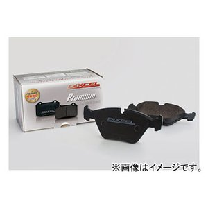 ディクセル Premiumタイプ ブレーキパッド 1850413 リア シボレー コルベット(C4) 5.7 CY15B/CY15BK/CY15D 1988年~1996年