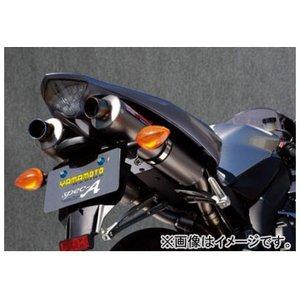 お買い得モデル 2輪 ヤマモトレーシング spec-A マフラー チタン SLIP-ON TWIN チタン 品番:21006-02NTB ヤマハ YZF R-1 2004年~2005年, 美幌町 3c4bec62