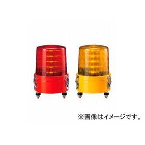 パトライト LED流動表示灯 パトライト KLE-200 取り寄せ商品のため納期確認後に発送, キョウダイ マーケット:de8d9751 --- lindauprogress.se