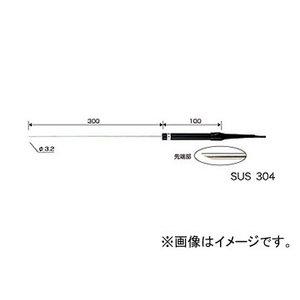 【公式】 カスタム/CUSTOM 一般Kタイプ熱電対温度計用 センサー(非防水) LK-300W JAN:4983621553130, ヒガシアワクラソン c9c66902