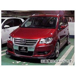 日本最大のブランド アブフラッグ フロントハーフスポイラー(GFRP) フォルクスワーゲン ゴルフ トゥーラン ABA-1TBMY 前期 2007年~, SORA a768bb50