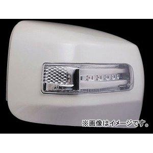 ベストセラー ヴァレンティ LEDドアミラーウィンカー ホワイト DMW-350SW-999 クロームメッキ ニッサン NV350キャラバン JAN:4580277391460, 有珠郡 1961fe2c
