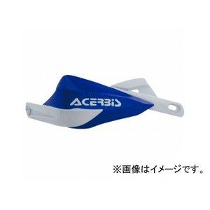 【爆売り!】 2輪 ラフ&ロード ACERBIS ラリーIIIハンドガード ブルー AC-16077BL, yパック 575e7a70