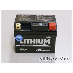 【メール便不可】 2輪 AZ 二輪リチウムイオンバッテリー ITZ5S-FP JAN:4950545351050, 岬町 82473bba