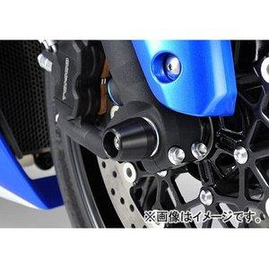 ラウンド  2輪 アグラス フロントアクスルプロテクター コーン 品番:P014-1079 ホワイト スズキ GSX-R1000 2003年~2010年 JAN:4547424577740, ナミノソン 16baa4fb