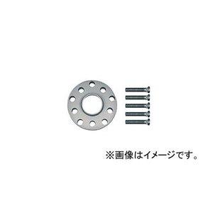 【ご予約品】 H 穴数:5H&R 1495716 ホイールスペーサー 7mm H&R DRSタイプ 穴数:5H 1495716 ポルシェ 964 取り寄せ商品のため納期確認後に発送/送料無料!, トータルマーケット:a9488f90 --- fukuoka-heisei.gr.jp