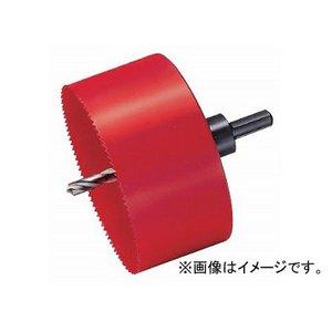 日本最大のブランド 大見工業/OMI 塩ビ管用ボーリングカッター VU168 取り寄せ商品のため納期確認後に発送 大見工業/OMI/送料無料 塩ビ管用ボーリングカッター!, 最安値で :69e50e45 --- mashyaneh.org