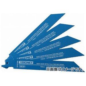 激安ブランド シグネット 品番:58173/25/SIGNET セーバーソーブレード 200×14T(25枚) 200×14T(25枚) 品番:58173/25 シグネット/SIGNET JAN:4545301058740 通常3営業日~1週間程で発送(土日祝日除く), J-grows:39ecd3cd --- wildbillstrains.com